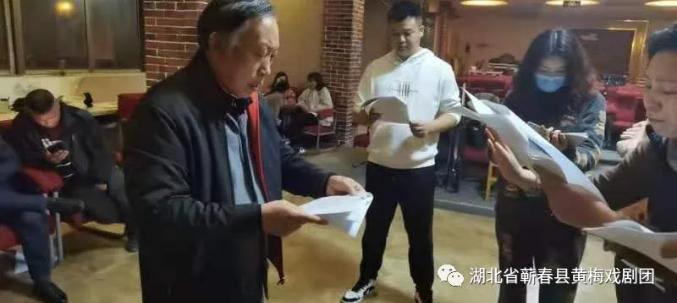 蕲春县黄梅戏剧团排练花絮