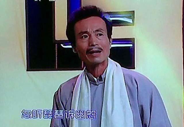 何永东 - 黄梅戏百科网