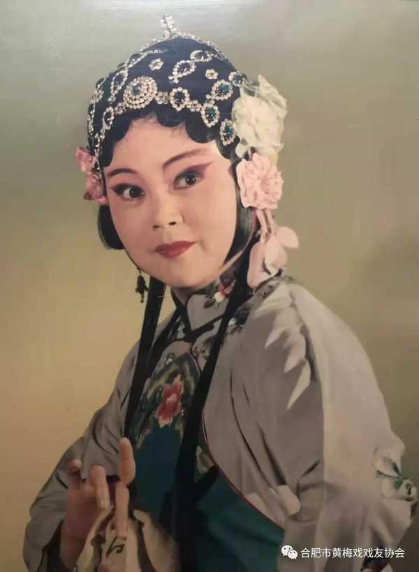 黄梅戏老艺术家符广美