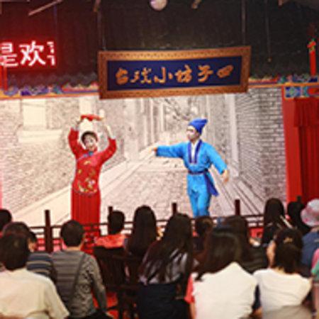 上海皖约黄梅戏剧团